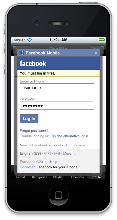 Facebook login screen issue